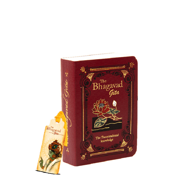 Bhagavad Gita A7 - in English