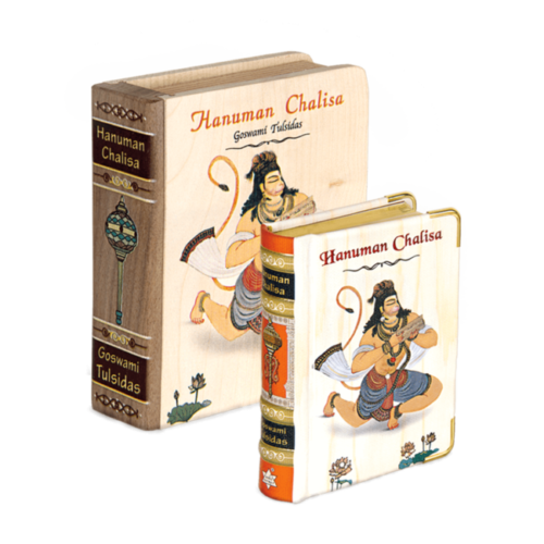 Hanuman Chalisha Book A7