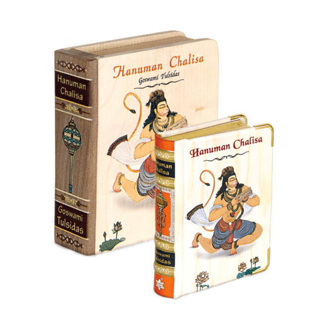 Hanuman Chalisha Book A7