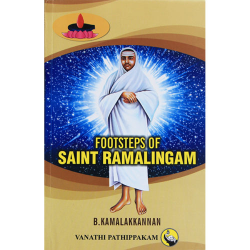 Footsteps of Saint Ramalingam - in English