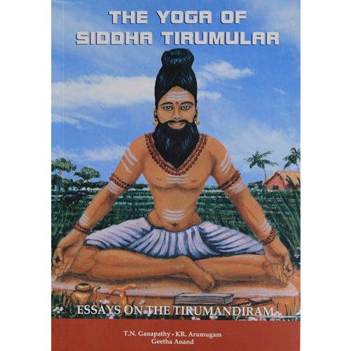 The Yoga of Siddha Tirumular, in English