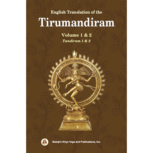 Nine Tandirams on the Tirumandiram, in English